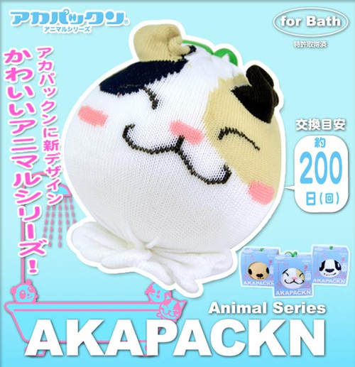 Main_animal1